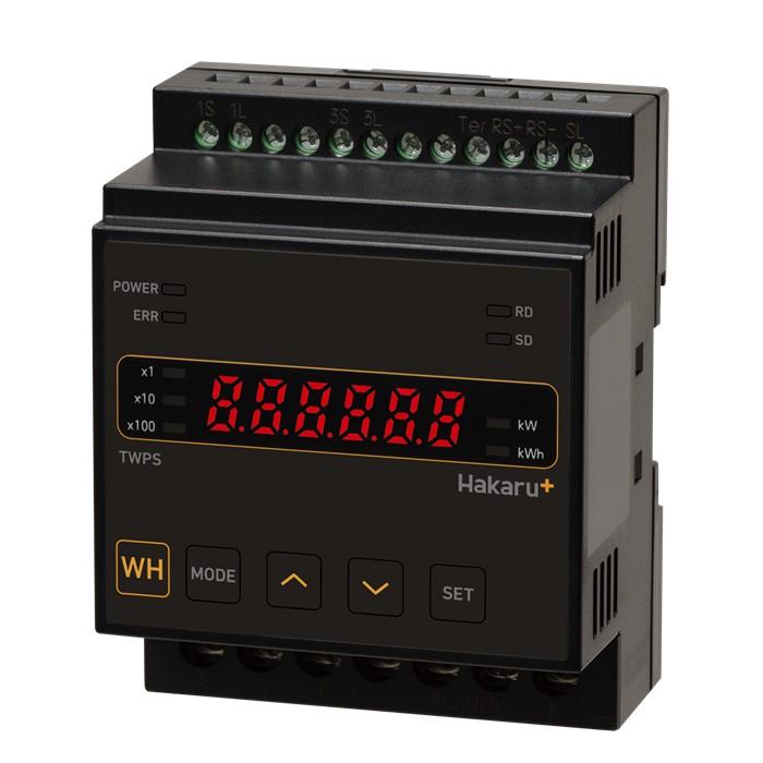 電力・電力量計測タイプ TWPS