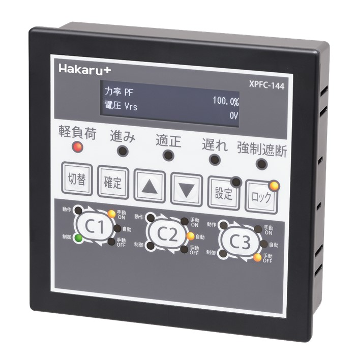 自動力率調整器 2回路タイプ XPFC-144-2
