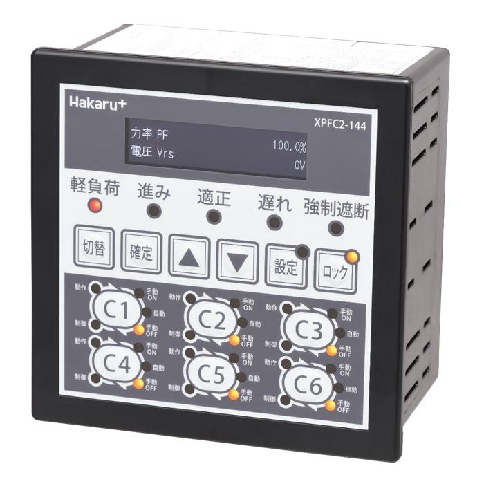 自動力率調整器 6回路タイプ XPFC-144-6