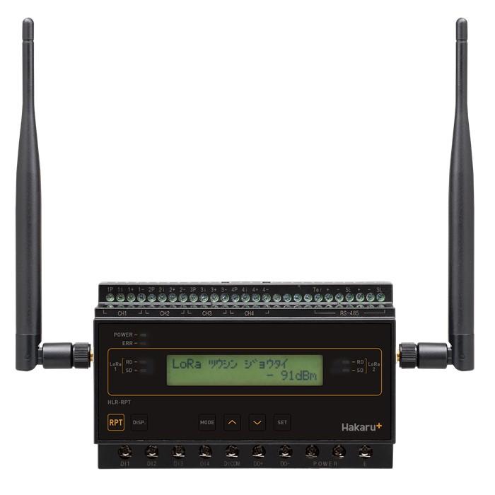 LoRa無線中継器 HLR-RPT