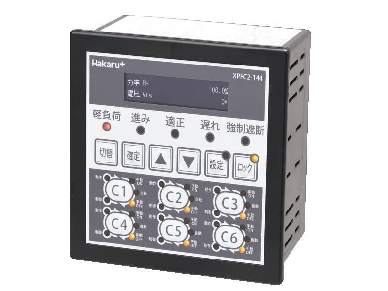 自動力率調整器・1台で高調波計測も可能!