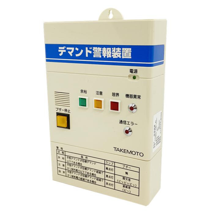デマンド警報装置<br>TDD3ZB-R