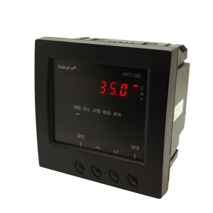 温度調整器<br>HFC-96